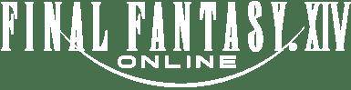 ファイナルファンタジーXIVオンライン